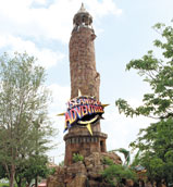 islands of adventure lighthouse